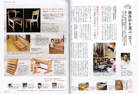 info_20140901_01