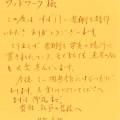 wabuchi_03